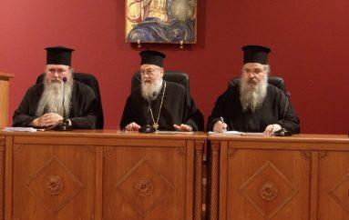 Ο Μητροπολίτης Νέας Κρήνης Ιουστίνος ομιλητής στην Ι. Μ. Κορίνθου (ΦΩΤΟ)