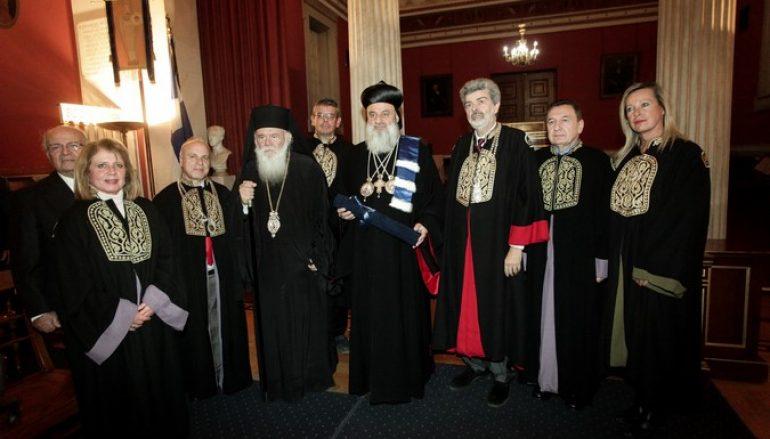 Αναγόρευση του Συρορθόδοξου Πατριάρχη σε επίτιμο Διδάκτορα του ΕΚΠΑ