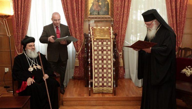 Ο Συρορθόδοξος Πατριάρχης Αντιοχείας στον Αρχιεπίσκοπο Ιερώνυμο (ΦΩΤΟ)