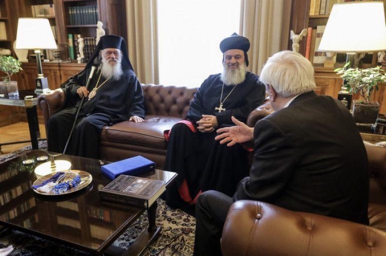 Στον ΠτΔ ο Αρχιεπίσκοπος και Συρορθόδοξος Πατριάρχης (ΦΩΤΟ)