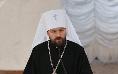Ιλαρίων: Ο κόσμος της Ορθοδοξίας δεν αναγνωρίζει τους σχισματικούς του Κιέβου