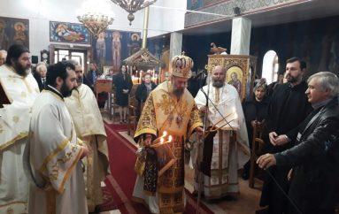 Η θεομητορική εορτή των Εισοδίων της Θεοτόκου στην Ι. Μ. Θεσσαλιώτιδος