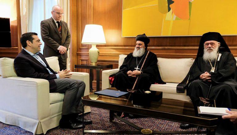 Τον Πρωθυπουργό επισκέφθηκαν ο Συροϊακωβίτης Πατριάρχης και ο Αρχιεπίσκοπος