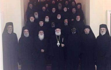 Ανακοινωθέν της Ιεράς Συνόδου του Πατριαρχείου Αλεξανδρείας