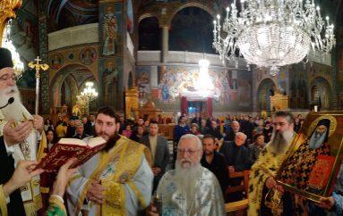 Η εορτή του Οσίου Ιακώβου του εν Ευβοία στο Βόλο (ΦΩΤΟ)