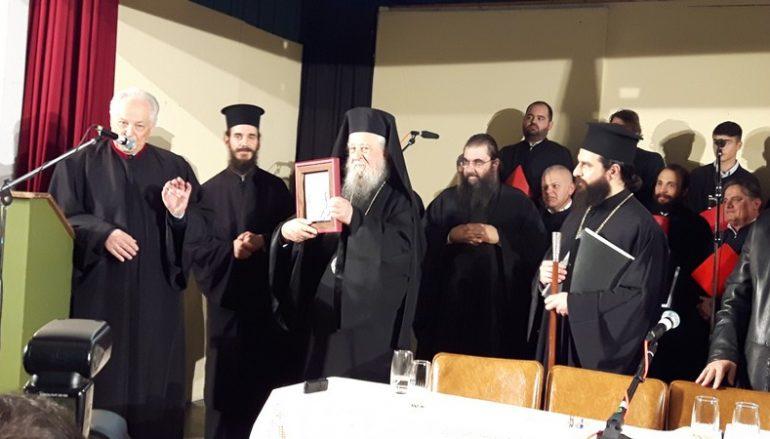 Εκδήλωση για την 50ετή Αρχιερατεία του Μητροπολίτη Σεραφείμ στην Κάρυστο