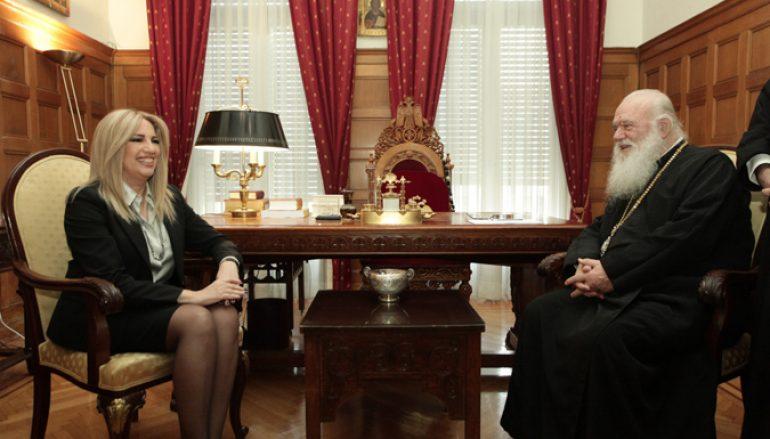 Συνάντηση του Αρχιεπισκόπου με την Φώφη Γεννηματά (ΦΩΤΟ)