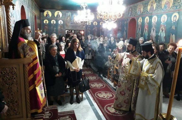 Αρχιερατικός Εσπερινός του Αγίου Μηνά στην Καρδίτσα (ΦΩΤΟ)