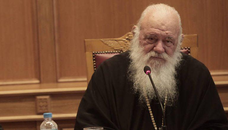 """Αρχιεπίσκοπος: """"Χαιρετίζω με ικανοποίηση την δήλωση του πρωθυπουργού"""""""