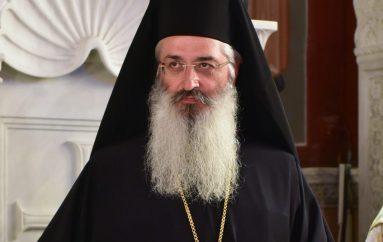 """Αλεξανδρουπόλεως Άνθιμος: """"Έχουμε εμπιστοσύνη στον Αρχιεπίσκοπο"""" (ΒΙΝΤΕΟ)"""