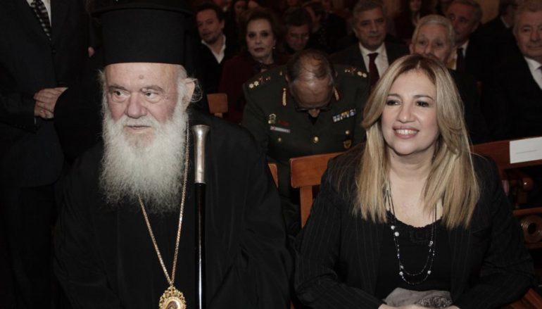 Συναντήσεις Γεννηματά με Αρχιεπίσκοπο και Οικουμενικό Πατριάρχη