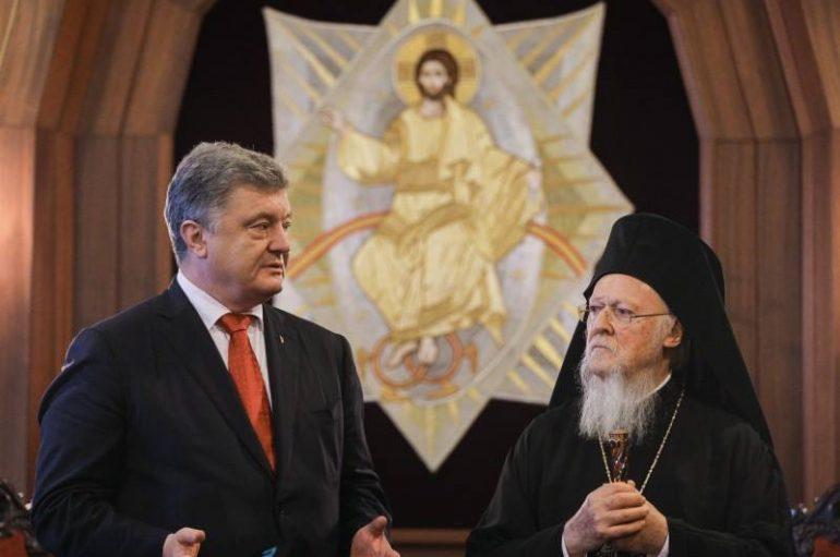 Στον Οικ. Πατριάρχη ο Πρόεδρος της Ουκρανίας Πέτρο Ποροσένκο (ΦΩΤΟ)