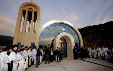 Θυρανοίξια Ιερού Ναού στο νέο Κοιμητήριο του Δήμου Γλυφάδας (ΦΩΤΟ)