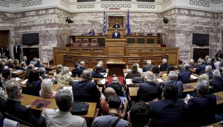 Κατατέθηκε η πρόταση του ΣΥΡΙΖΑγια τηνΣυνταγματική Αναθεώρηση