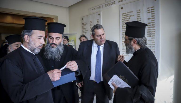 Συνάντηση του Συνδέσμου Κληρικών Ελλάδος με τον Π. Καμμένο (ΦΩΤΟ)