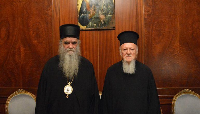 O Μητροπολίτης Μαυροβουνίου Αμφιλόχιος στο Οικουμενικό Πατριαρχείο