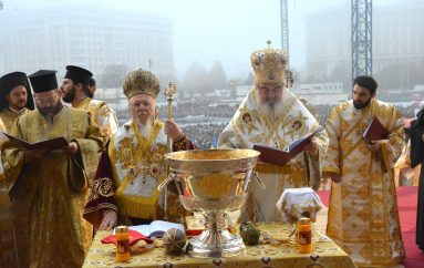 Εγκαίνια του νέου Καθεδρικού Ναού Αγίου Ανδρέου του Βουκουρεστίου (ΦΩΤΟ)