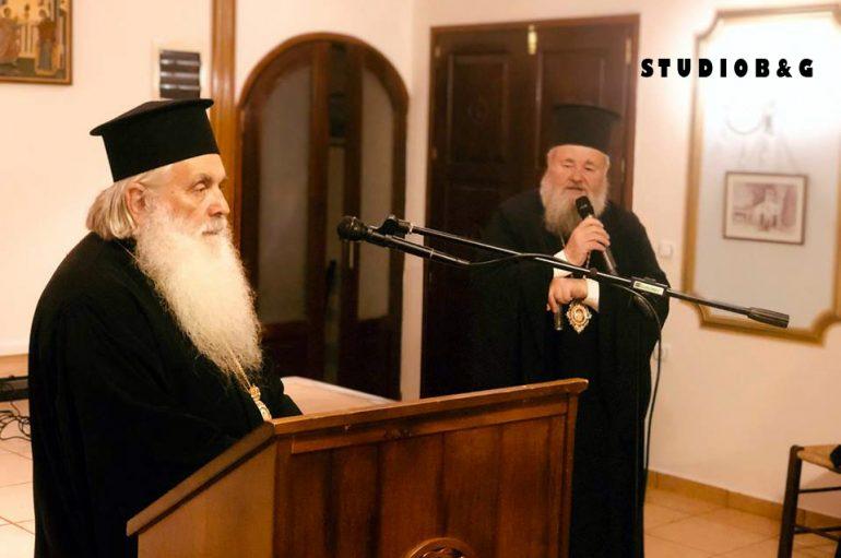 Ομιλία του Μητροπολίτη Αργολίδος στην Ι. Μ. Κυδωνίας (ΦΩΤΟ)