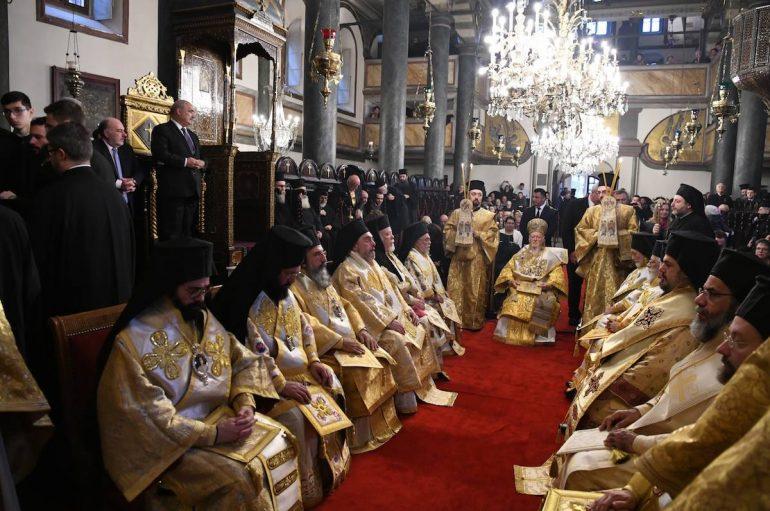 Το Οικ. Πατριαρχείο τίμησε τον ιδρυτή του Άγιο Ανδρέα τον Πρωτόκλητο