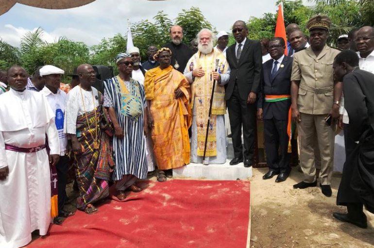 Νέο Ορθόδοξο Ιεραποστολικό Κέντρο στην Ακτή Ελεφαντοστού (ΦΩΤΟ)