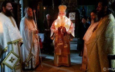 Ο εορτασμός των Αγίων Αναργύρων στην Καστοριά (ΦΩΤΟ)
