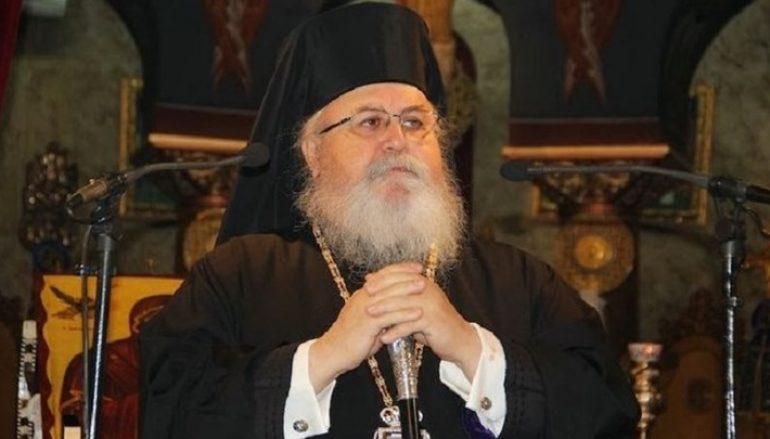 """Καισαριανής Δανιήλ: """"Η συμφωνία έγινε ερήμην της Ιεράς Συνόδου"""""""