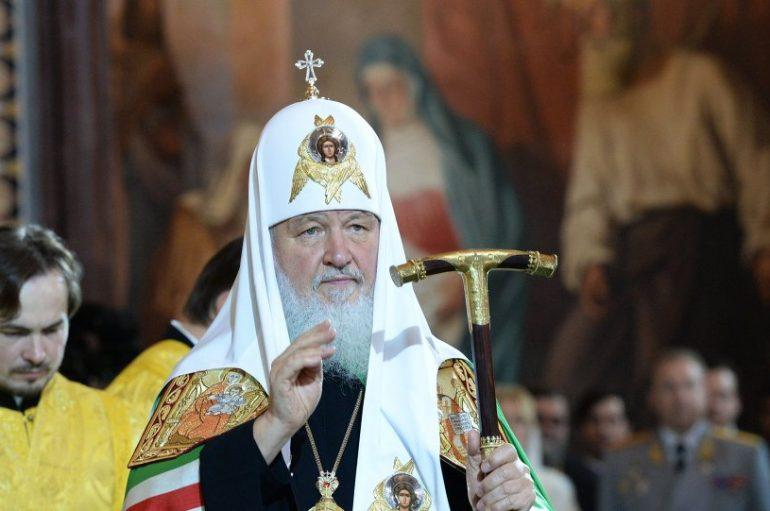 """Πατριάρχης Μόσχας: """"Οι εχθροί της Εκκλησίας χάθηκαν στην ιστορική λήθη"""""""