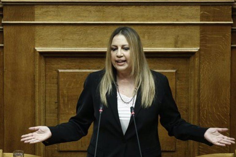 Ειδική Επιτροπή της Βουλής για σχέσεις Κράτους-Εκκλησίας ζητά η Γεννηματά