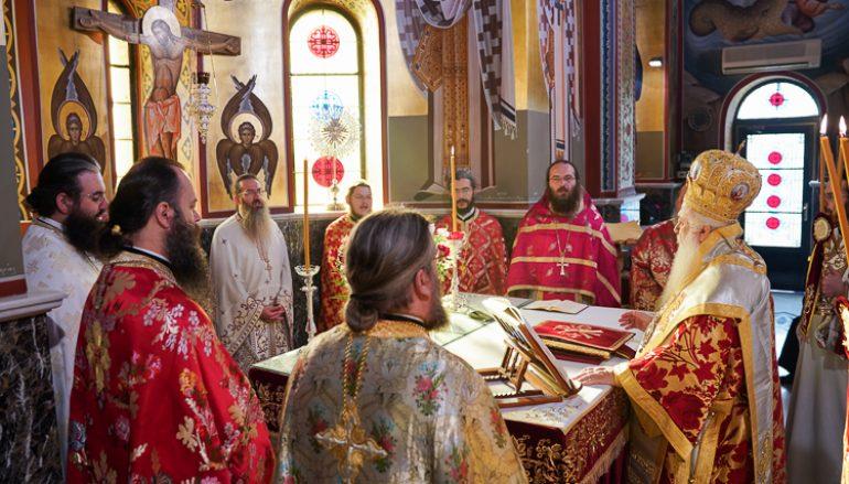 Η εορτή των Αγίων Αναργύρων στην Ι. Μητρόπολη Βεροίας (ΦΩΤΟ)