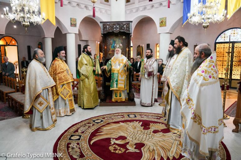 H εορτή του Αγίου Γεωργίου Καρσλίδη στην Νάουσα (ΦΩΤΟ)