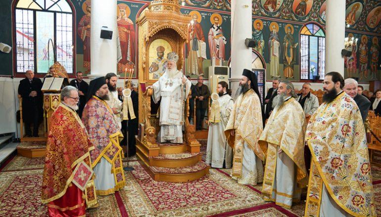 Μνημόσυνο για τον μακαριστό Κωνσταντίνο Κατσίφα στη Βέροια