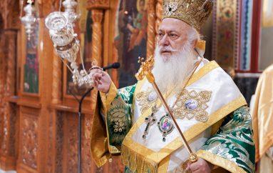 Εορτάστηκε η μνήμη του Αγίου Στυλιανού στην Βέροια (ΦΩΤΟ)