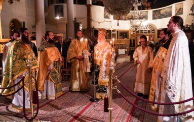 Αρχιερατική Αγρυπνία του Αγίου Αρσενίου του Καππαδόκου στην Νάουσα