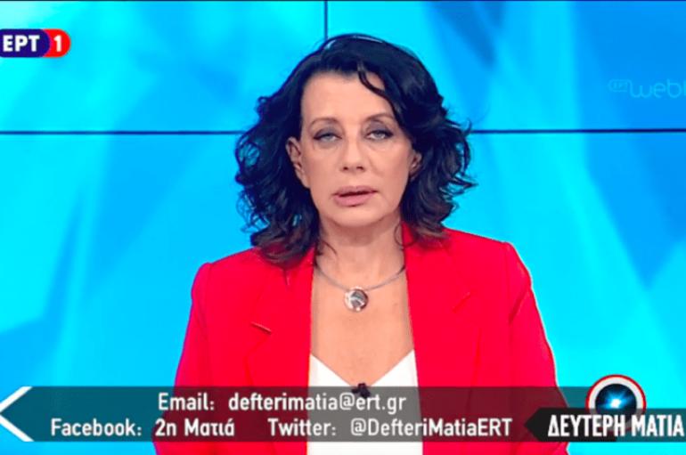 """Ακριβοπούλου: """"Ζητώ δημόσια συγγνώμη από τους Μητροπολίτες Μεσσηνίας και Πειραιώς"""""""