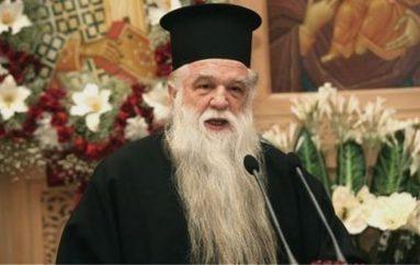 """Καλαβρύτων: """"Ο Ιερός Κλήρος οδηγείται στο εκτελεστικό απόσπασμα"""""""