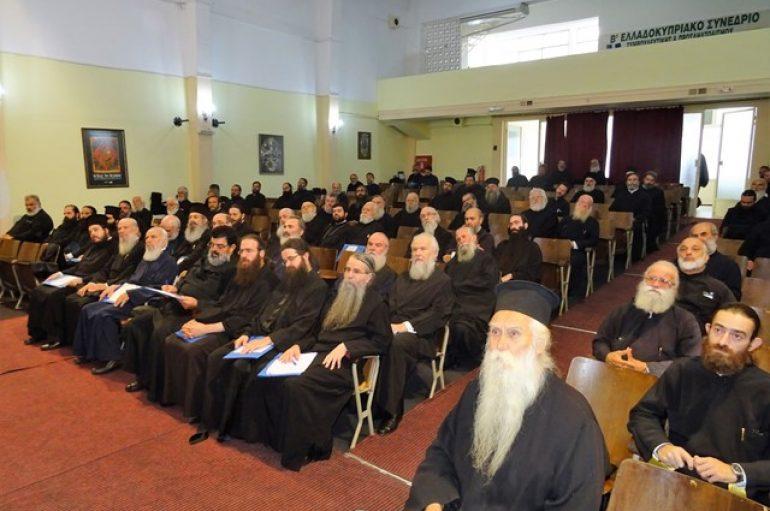 Ψήφισμα Ιερέων της Ι. Μ. Σπάρτης για τις σχέσεις Εκκλησίας – Κράτους