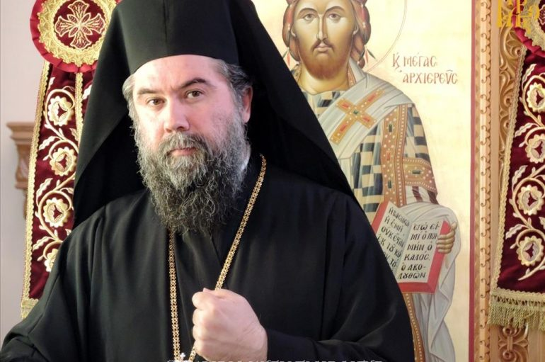 """Σερρών Θεολόγος: """"Η Εκκλησία πάντοτε λειτουργεί με ωριμότητα και σύνεση"""""""