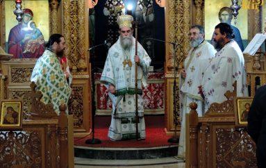 Με Αγρυπνία εορτάσθηκε ο Άγιος Νεκτάριος στην Ι. Μ. Άρτης (ΦΩΤΟ)