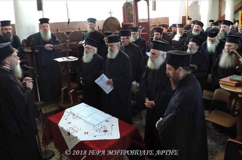 Ιερατική Σύναξη μηνός Νοεμβρίου στην Ι. Μητρόπολη Άρτης