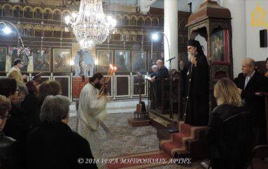 Αρχιερατικός Εσπερινός του Αγίου Μερκουρίου στο Επισκοπείο Άρτης (ΦΩΤΟ)