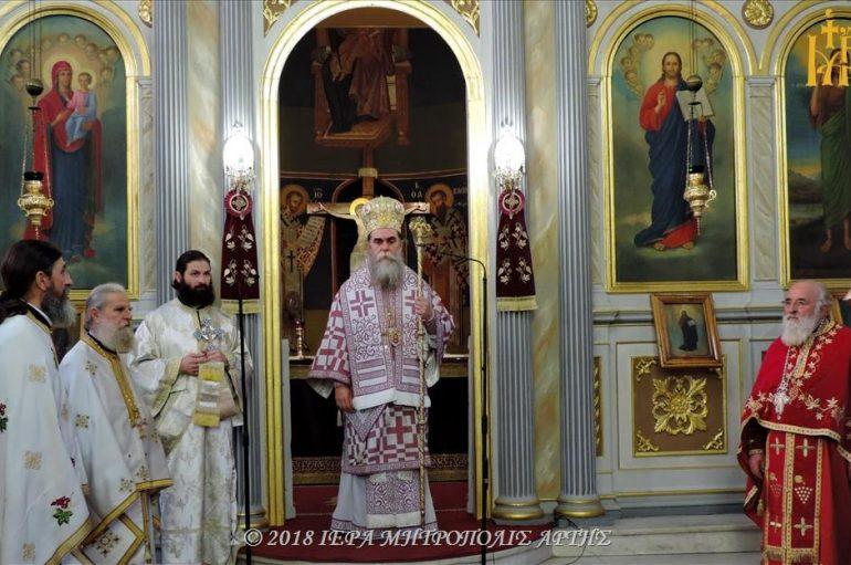 Ο Εορτασμός του Αγίου Αποστόλου Ανδρέου στην Μητρόπολη Άρτης