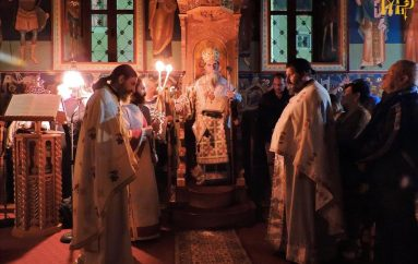 Πανηγύρισε το εν Άρτη Μετόχιον των Αγ. Αναργύρων της Μονής Οσίου Γρηγορίου