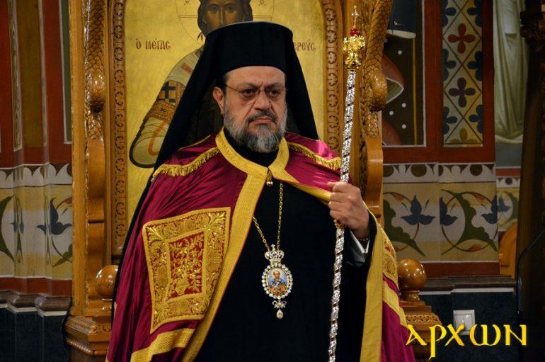 """Μεσσηνίας σε Αρχιεπίσκοπο: """"Κυβερνητικοί παράγοντες σας εξέθεσαν"""""""