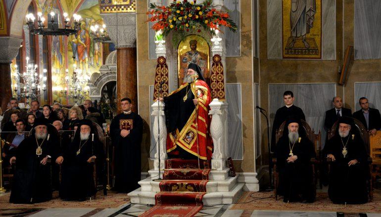 Πολυαρχιερατικός Εσπερινός για τον Άγιο Ανδρέα στην Πάτρα (ΦΩΤΟ)