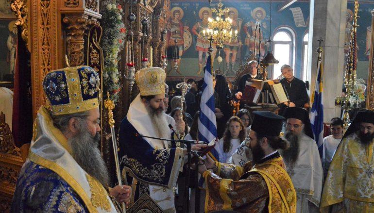Λαμπρός ο εορτασμός των Ελευθερίων της Αριδαίας (ΦΩΤΟ)
