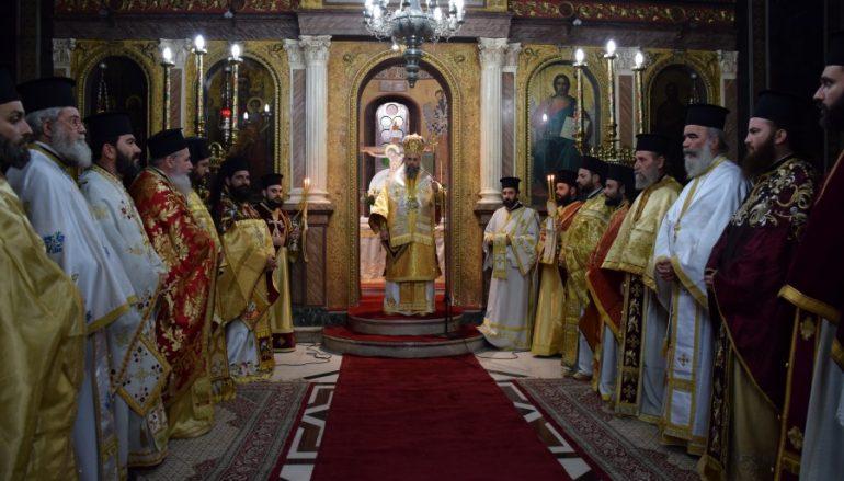 Αγρυπνία για τον Άγιο Αμφιλόχιο Επίσκοπο Ικονίου την Καρδίτσα