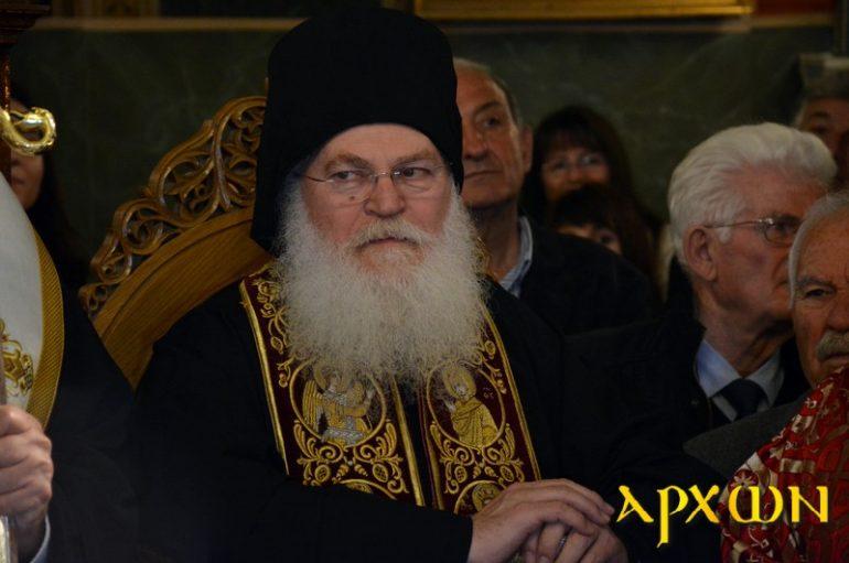 Θύμα τροχαίου ο Ηγούμενος Εφραίμ της Ι. Μονής Βατοπαιδίου