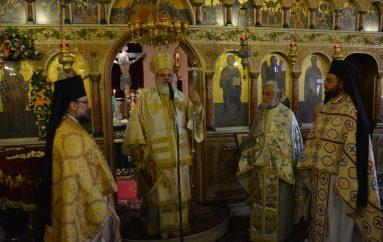 Λαμπρός ο εορτασμός του Αγίου Νεκταρίου στην Ηλιούπολη Αττικής (ΦΩΤΟ)