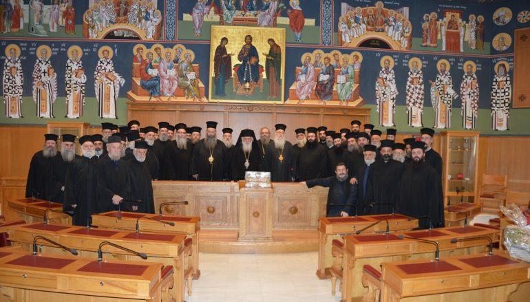 Επίσκεψη του Συνδέσμου Κληρικών της Ι. Μητροπόλεως Κίτρουςστην Αθήνα
