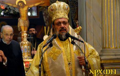 """Μεσσηνίας: """"Να κατοχυρωθεί το κεκτημένο της μισθοδοσίας του κλήρου"""" (ΒΙΝΤΕΟ)"""